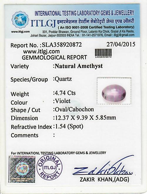 Amethyst - 4.74 carats