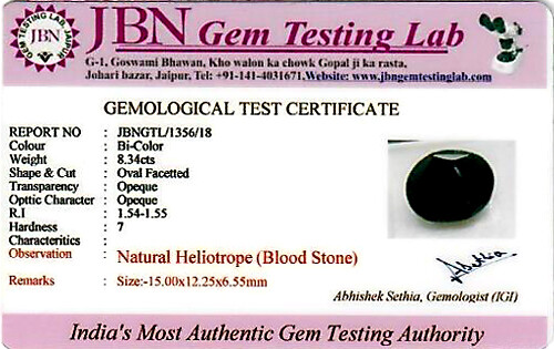 Bloodstone - 8.34 carats