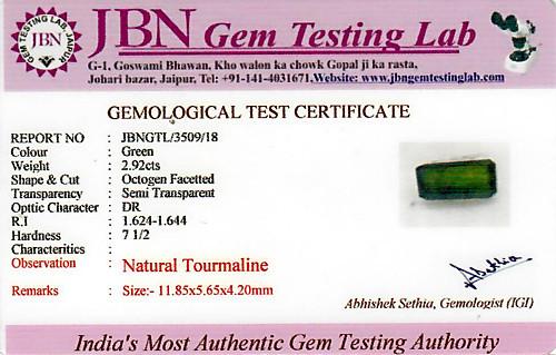 Green Tourmaline - 2.92 carats