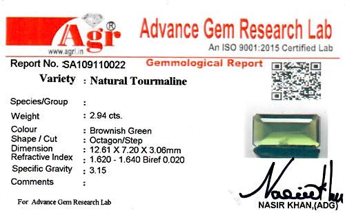 Brownish Green Tourmaline - 2.94 carats