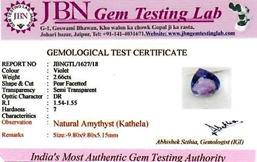 Amethyst - 2.66 carats