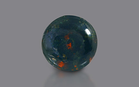 Bloodstone - 8.48 carats