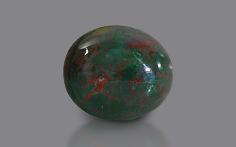 Bloodstone - 7.05 carats