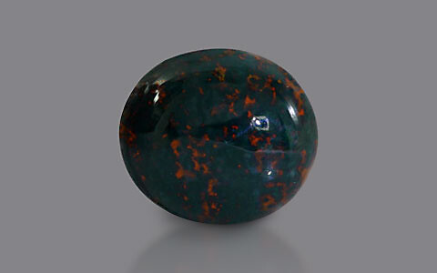 Bloodstone - 7.04 carats