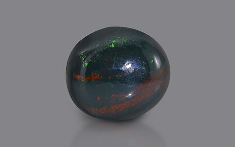 Bloodstone - 7.05 carats