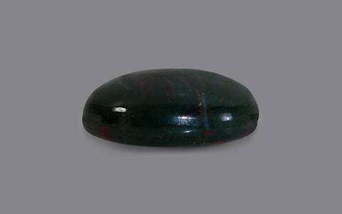Bloodstone - 8.58 carats