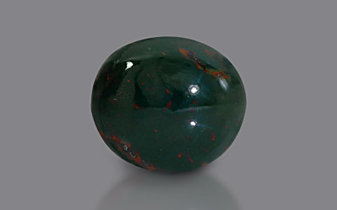 Bloodstone - 7.37 carats