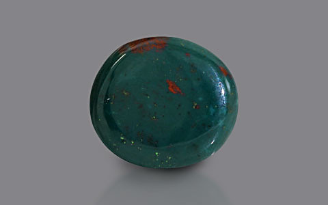 Bloodstone - 8.81 carats
