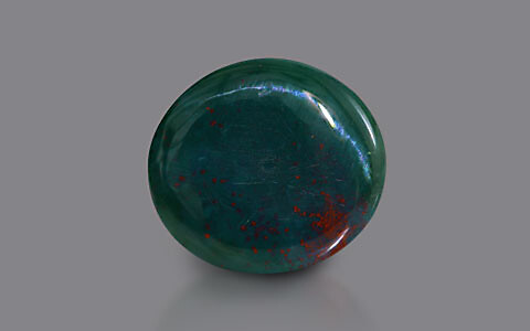 Bloodstone - 7.26 carats