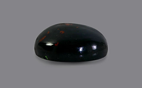 Bloodstone - 7.19 carats