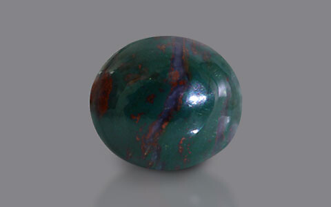 Bloodstone - 6.89 carats