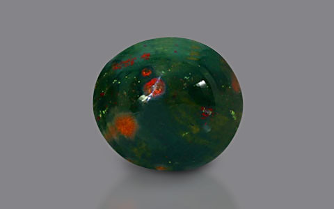 Bloodstone - 6.98 carats