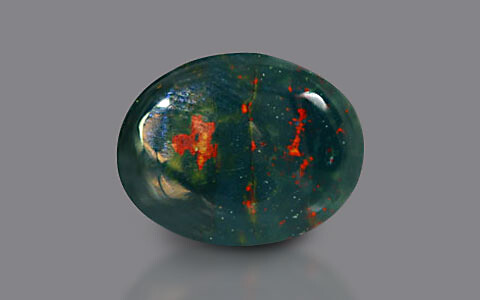 Bloodstone - 8.30 carats