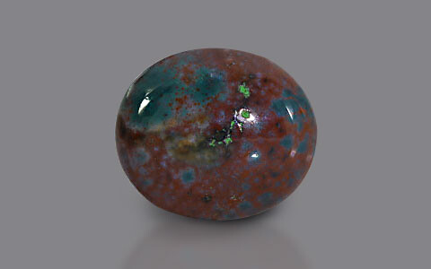 Bloodstone - 6.50 carats