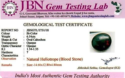 Bloodstone - 6.54 carats
