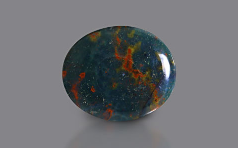 Bloodstone - 8.20 carats