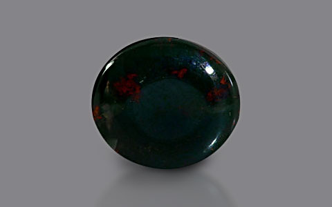 Bloodstone - 6.64 carats