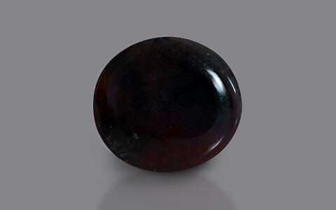Bloodstone - 8.26 carats