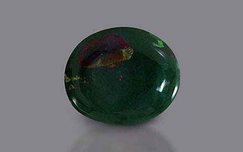 Bloodstone - 9.84 carats