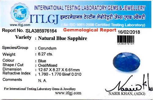 Blue Sapphire (Heated) - 6.27 carats