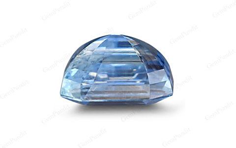 Blue Sapphire (Heated) - 8.46 carats