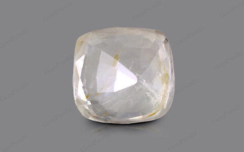 Yellow Sapphire - 7.51 carats