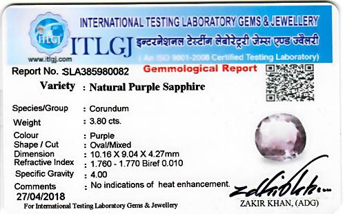 Purple Sapphire - 3.80 carats