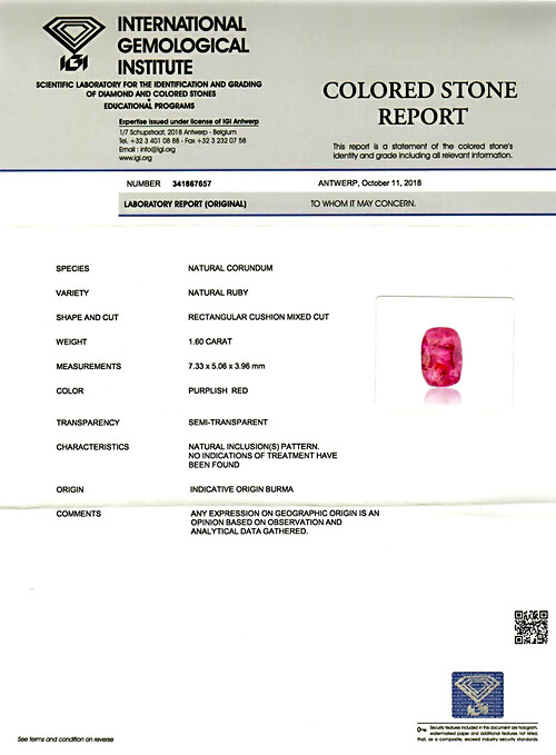 Ruby - 1.60 carats