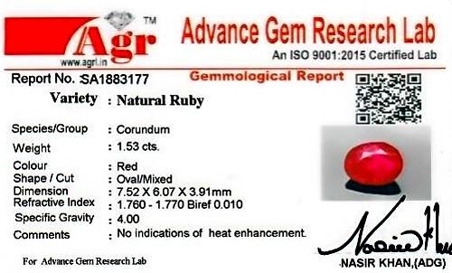 Ruby - 1.53 carats