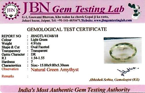 Green Amethyst (Prasiolite) - 4.91 carats