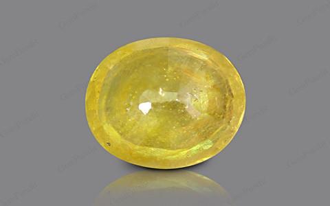 Yellow Sapphire - 3.96 carats