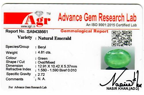 Emerald - 4.81 carats