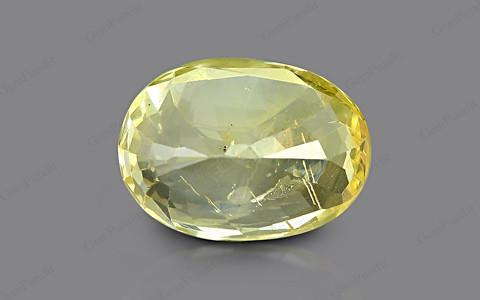 Yellow Sapphire - 7.80 carats