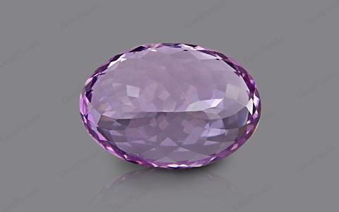 Amethyst - 12.49 carats