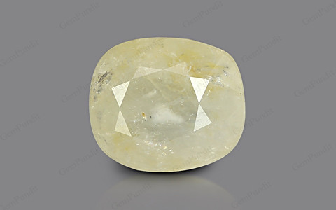 Yellow Sapphire - 7.75 carats