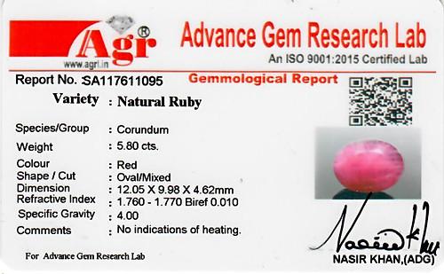 Ruby - 5.80 carats
