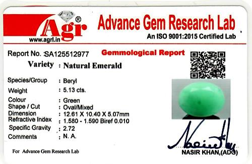 Emerald - 5.13 carats