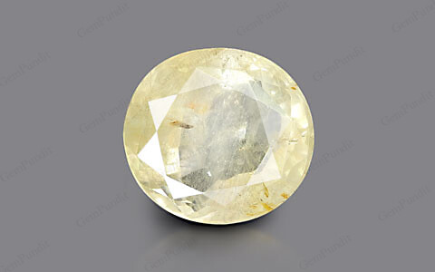 Yellow Sapphire - 7.38 carats