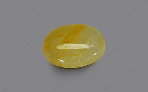 Yellow Sapphire - 8.49 carats