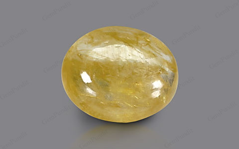 Yellow Sapphire - 3.42 carats