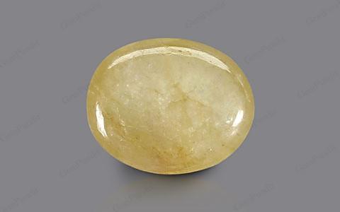 Yellow Sapphire - 3.69 carats