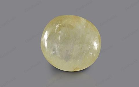 Yellow Sapphire - 7.06 carats
