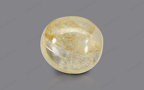 Yellow Sapphire - 2.42 carats