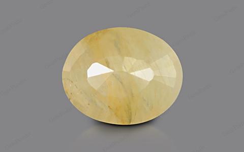 Yellow Sapphire - 8.47 carats
