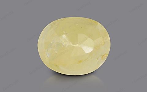 Yellow Sapphire - 7.21 carats