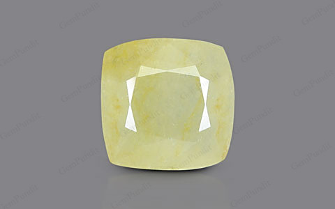 Yellow Sapphire - 7.87 carats