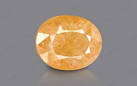 Yellow Sapphire - 10.78 carats