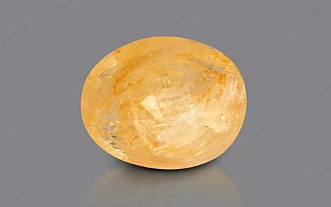 Yellow Sapphire - 7.41 carats