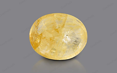Yellow Sapphire - 9.19 carats