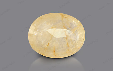 Yellow Sapphire - 9.08 carats